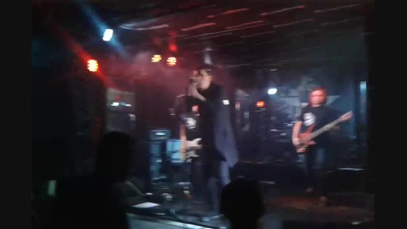 Аверс Лайф Убивать 23.11.18 Live StarS Москва