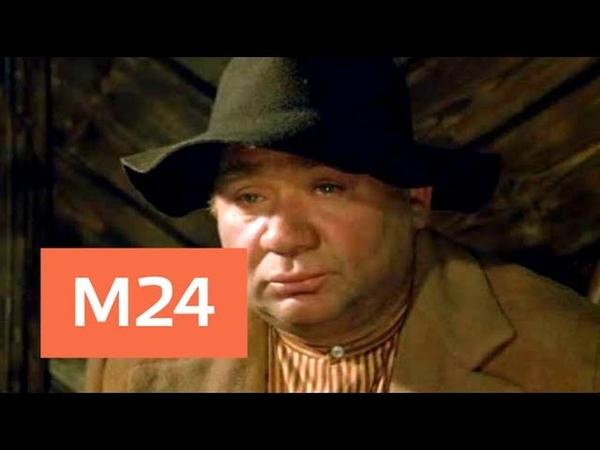 Тайны кино: За спичками - Москва 24