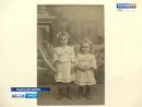 В музее-заповеднике «Спасское-Лутовиново» открылась выставка «Детская мода. 100 лет назад»