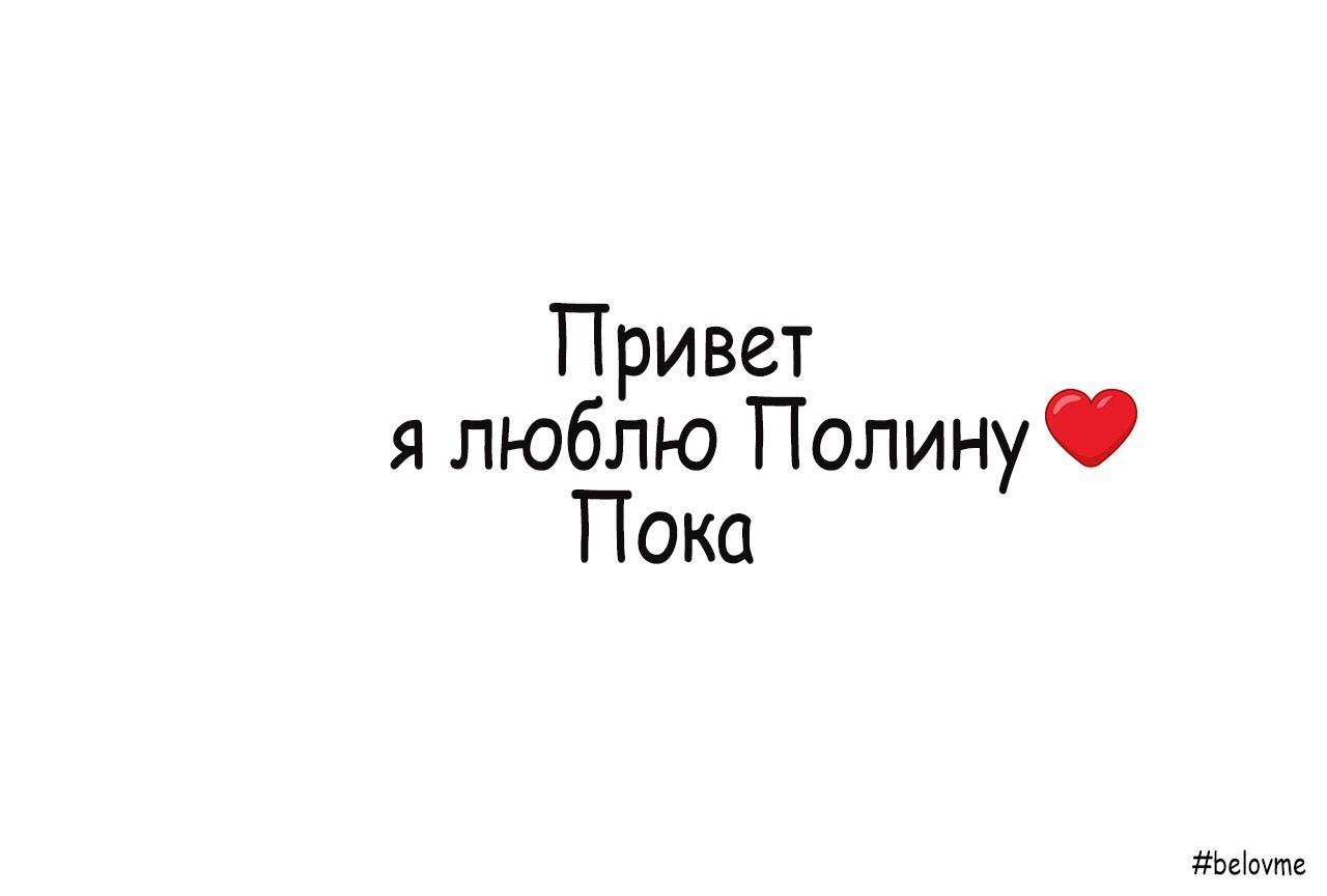 Полюшка Яцковская, Лахколамби - фото №1