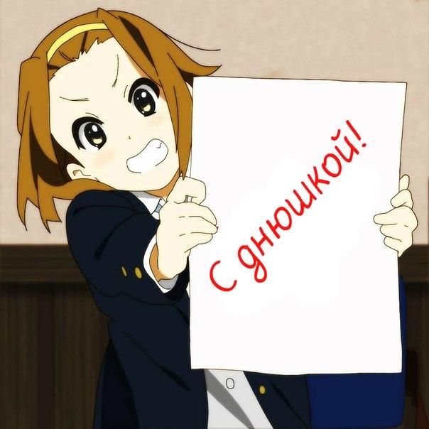 Аватарка Naruto 2630 из DKonohagakure