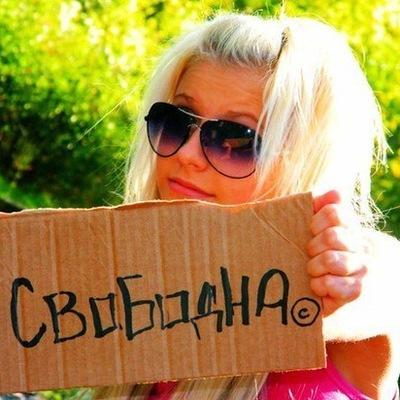 Оксана Сибира, 11 октября , Москва, id227411176