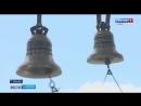 Звонарей в российских церквях меняют на электронные