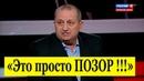 Яков Кедми РАЗГРОМИЛ внешнюю политику Путина. Жириновский В ШОКЕ!