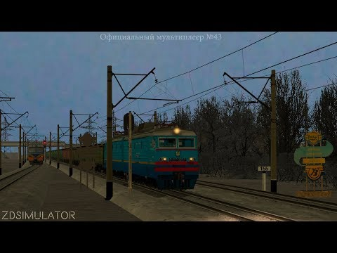 ZDSimulator - multiplayer. ЧС7-303 с поездом №166 Столичный экспреесс сообщением Киев - Днепр.