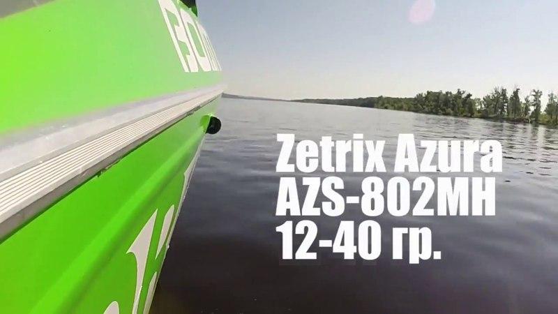 Обзор Zetrix Azura AZS-802МН