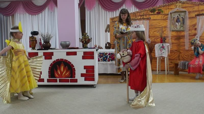 МДОБУ № 118 Сказка о мертвой царевне и семи богатырях