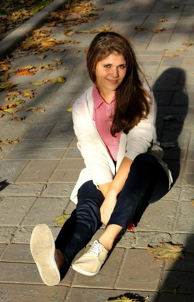 Екатерина Косенко, 28 марта 1995, Санкт-Петербург, id72443862
