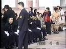1999/April 2. Atsushi Mekuchi. JMSDF 1MSS 45th student entrance ceremony.