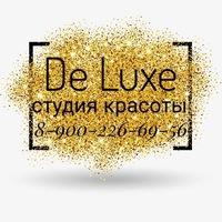 Студия  красоты  De Luxe