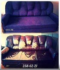 Сколько стоит перетяжка дивана в казани