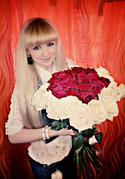 Алина Русских, 28 октября 1994, Заречный, id229198044