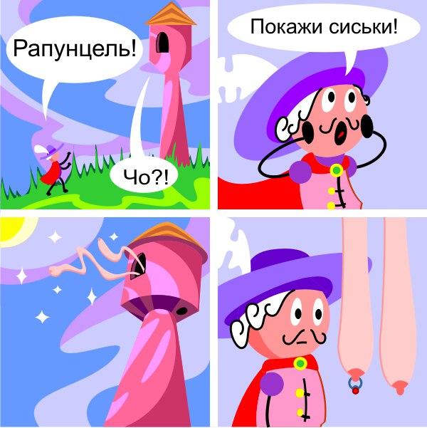 Фото №417973987 со страницы Олега Авдонькина