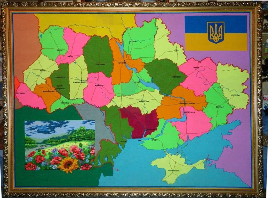 Найбільша у світі вишита карта України
