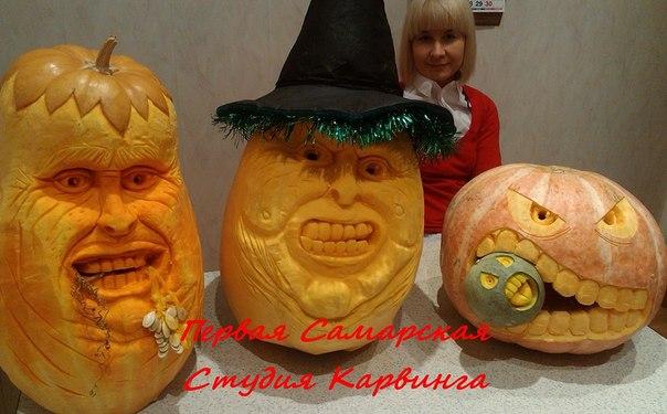 Хочешь по-настоящему испугаться? скульптура 3D для Хэллоуина