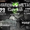 MARCH METAL CATS III ( ВХОД- СВОБОДНЫЙ)