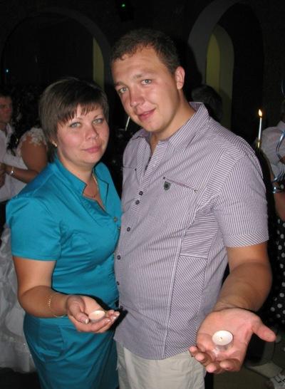Юлия Крутых, 30 августа 1988, Кромы, id44625358