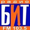 Радио БИТ