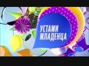 Жемчужные поздравляют Марию Александровну с Днем рождения!