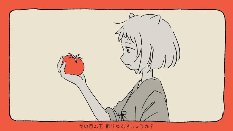 疑神暗鬼 / しーくん feat.flower【Official】