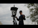 Брестский фонарщик зажигает фонари