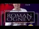 Котлас ТВ Роман Огнев 20 апреля 2018