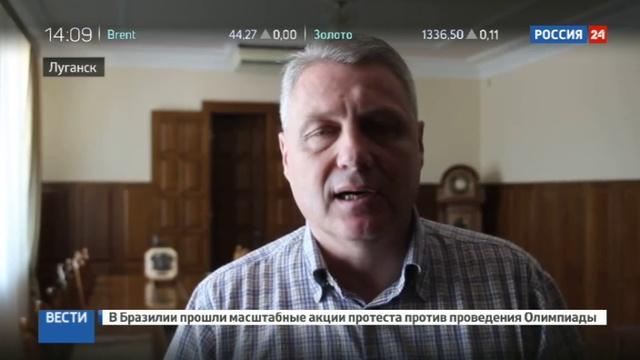 Новости на Россия 24 • Взрывом Плотницкому повредило печень и селезенку