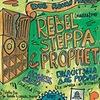 DUB LECTURE #1: Rebelsteppa & Prophet P | 30.11