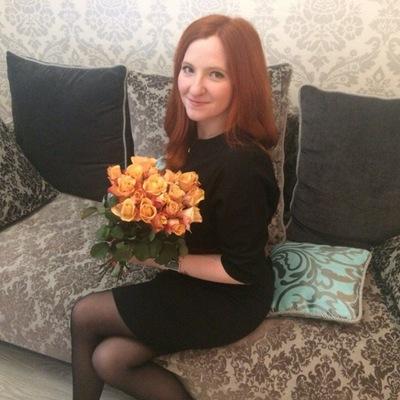 Юлия Сладкова