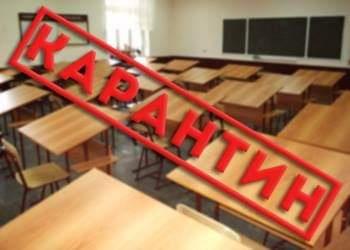 В Энергодаре, с целью предупреждения дальнейшего распространения заболеваний острыми респираторными вирусными инфекциями среди учащихся учреждений общего среднего образования.