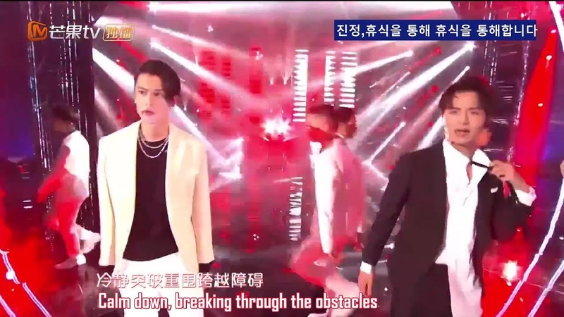 [LIVE] Dylan Wang x Caesar Wu - Going Crazy Thinking about you Extremely Important 2018.08.04