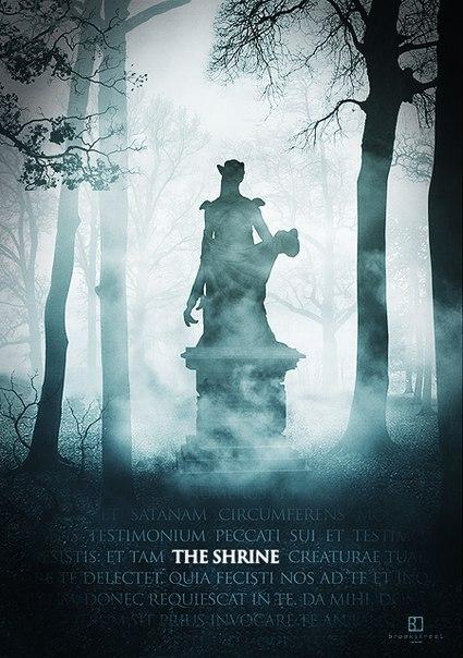 Гробница (2010)