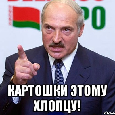Mihail Potapech, 5 октября 1993, Москва, id178329835