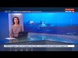 Тайфун «Джеби» обрушился на Сахалин и угрожает Хабаровскому краю