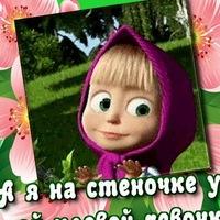 ЕвгенияКарпова