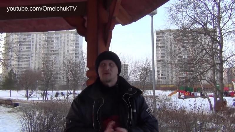 Взгляд русского националиста на Антимайдан