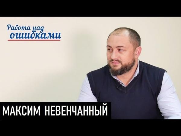 Новости с родины Конана-Варвара. Д.Джангиров и М.Невенчанный