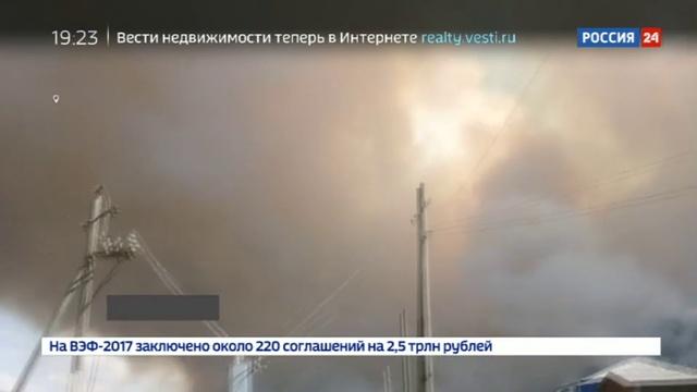 Новости на Россия 24 • В Рутульском районе Дагестана бушуют лесные пожары