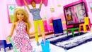 Барби переезжает. Видео для девочек с игрушками куклы Барби.