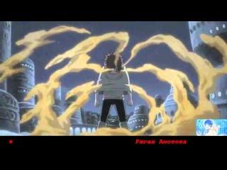 видео по аниме клеймор и наруто/тема:война...