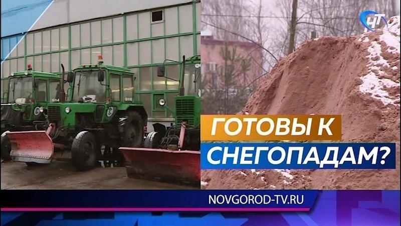 Прокуратура и Гостехнадзор оценили спецавтохозяйства к зимнему периоду