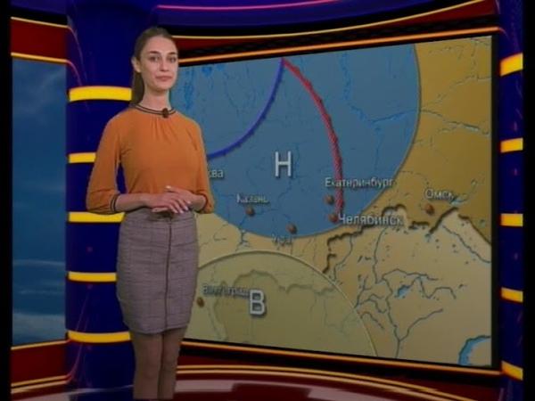 Прогноз погоды с Сюзанной Искоян на 13 сентября