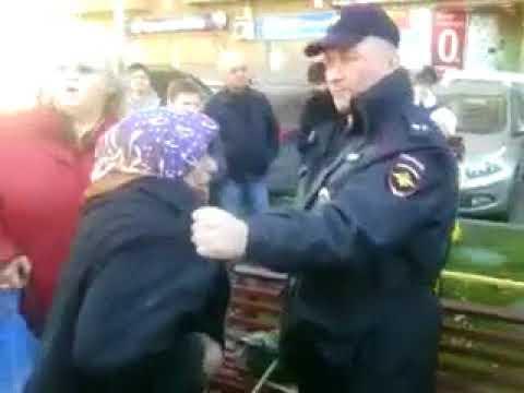 Полицейский беспределРаспространите пож-та!