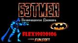 NES Batman Return of the Joker (rus) longplay 104