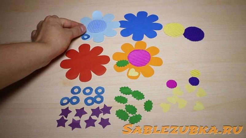 Развивающая игра для ребенка 3-х лет своими руками от Sablezubka.ru