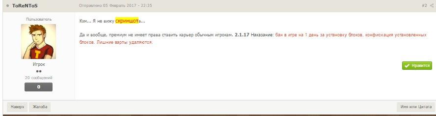 dryy6DF5K2k.jpg