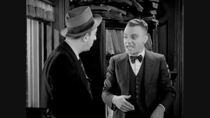 ◄Jimmy the Gent(1934)Джентельмен Джимми*реж.Майкл Кёртиц