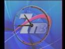 (staroetv) Часы (7ТВ, 2002-2004)