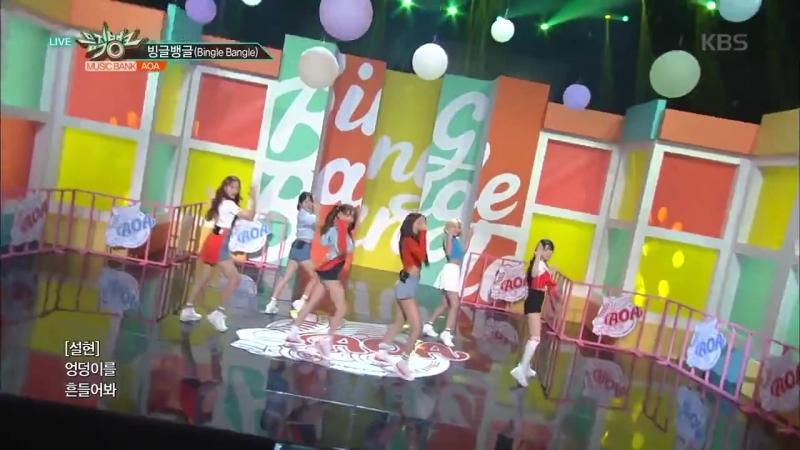 180601 AOA - Bingle Bangle @ Music Bank