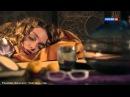 За твою красивую улыбку(Виктор Королев) - Юлия Маврина и Владимир Епифанцев(Любовь на два полюса)